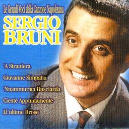 Gammal Italiensk Sång